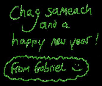 chag-sameach-handwritten