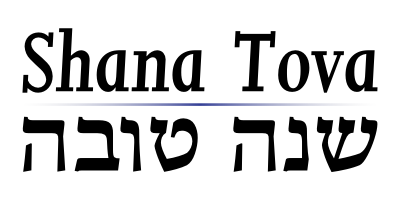 shana-tova