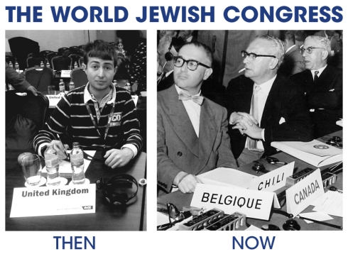 world jewish congress then and now