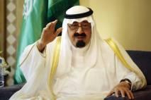 king-abdullah[1]