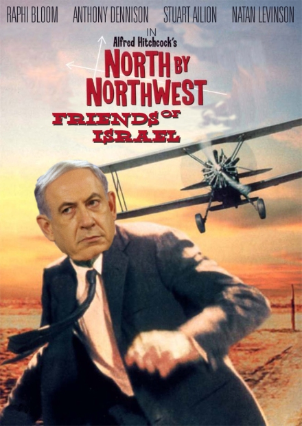 north by northwest friends of israel copy