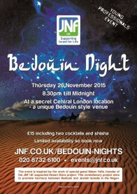 JNF bedouin night